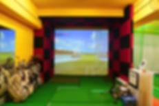 大迫力のシミュレーションゴルフ