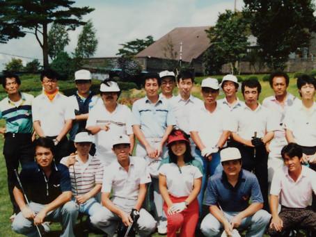 ゴルフスクール40年の歩み(1985)