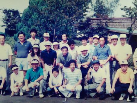 ゴルフスクール40年の歩み(1988)