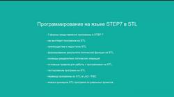 STL_1