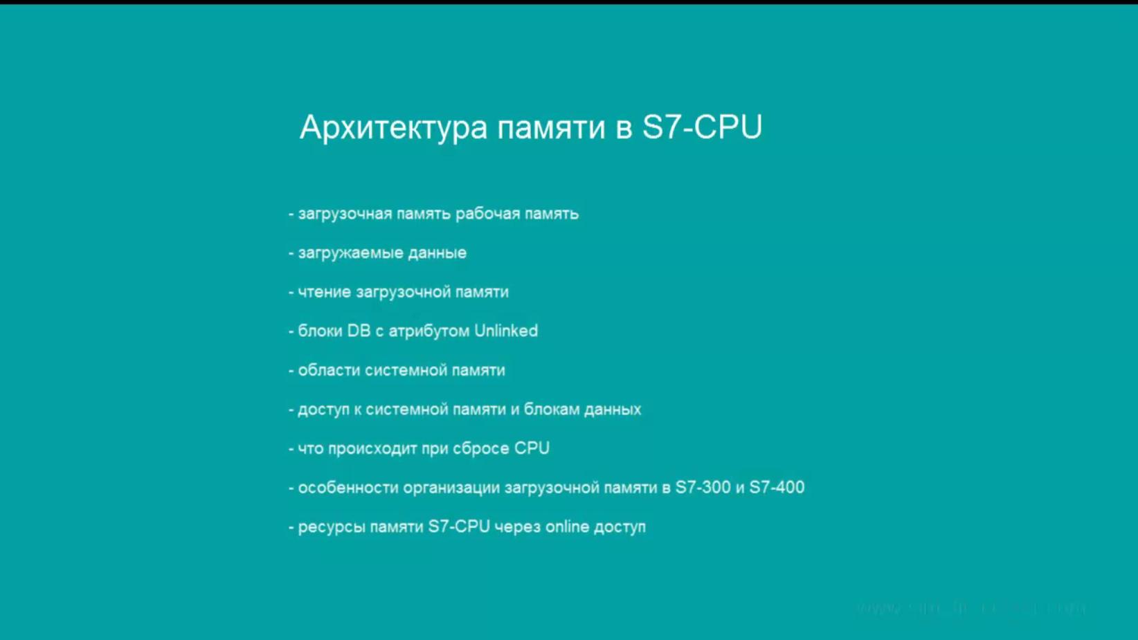 Arch_mem_CPU_1