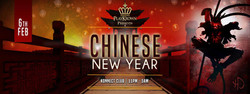 Chinese New Year Party 2016