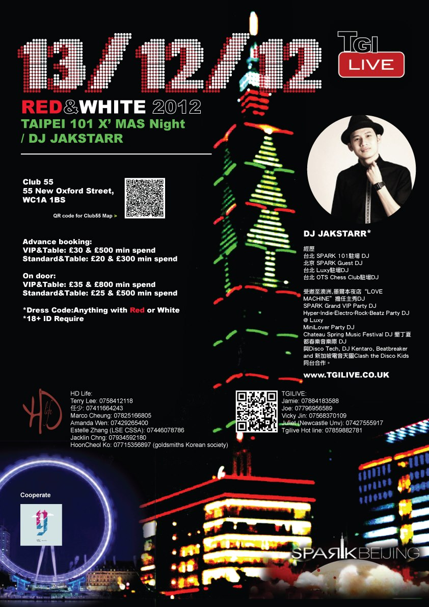1314 Red & White X'mas Party
