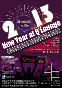 New Year Eve Promotion