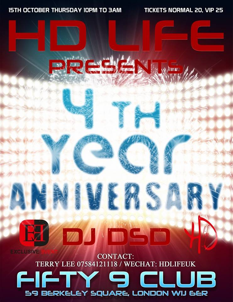 HD Life 4 Year Anniversary