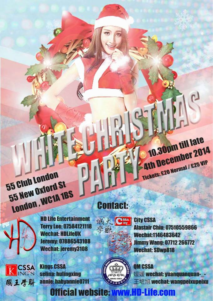 White Christmas Party.jpg