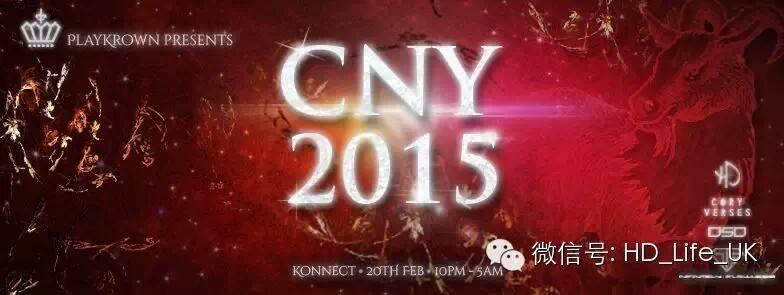 CNY Party 2015