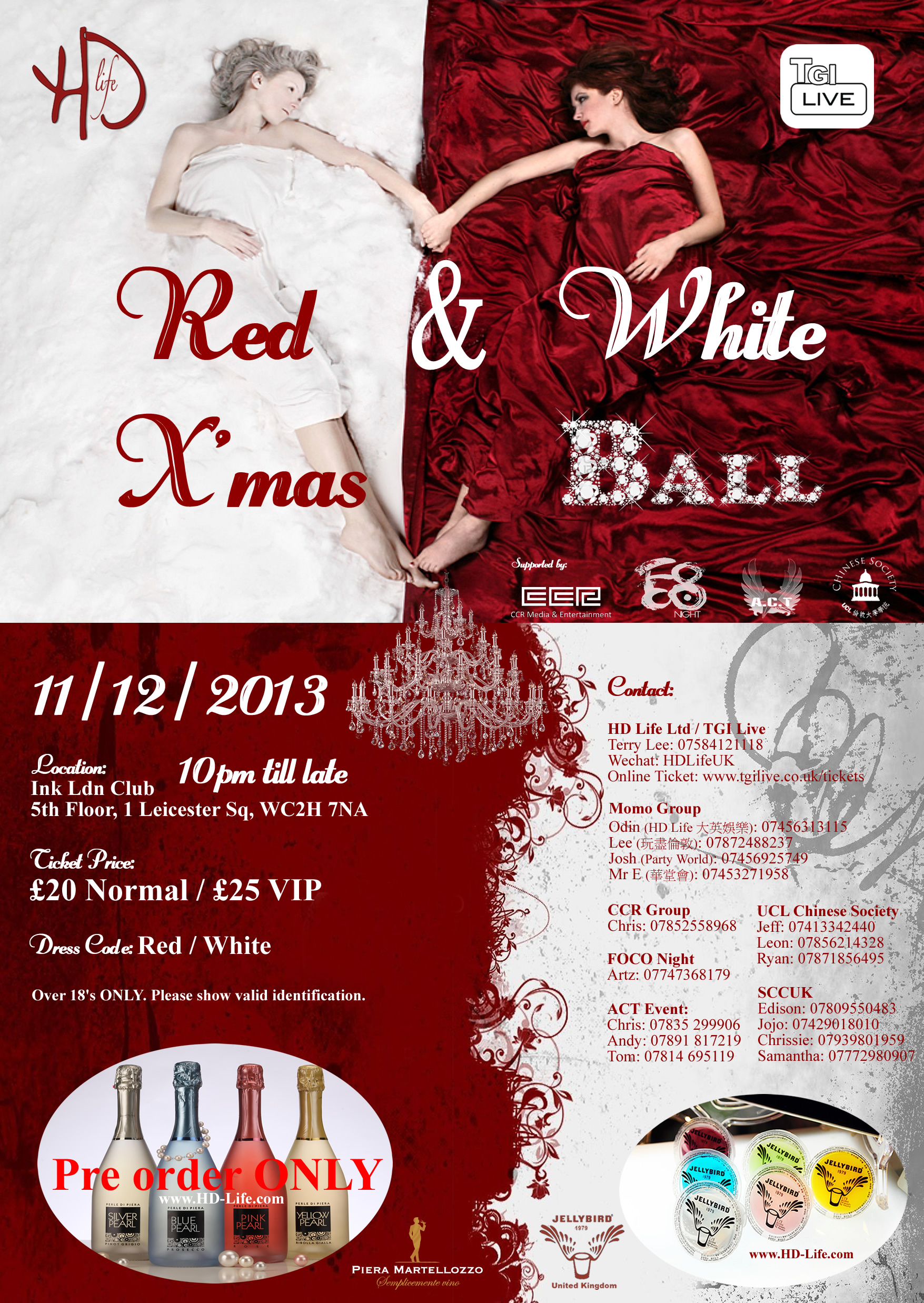 Red & White X'mas Ball
