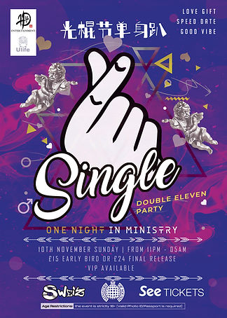 Single Party 2019.jpg