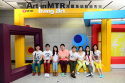 港鐵香港站