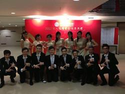 中國銀行(香港)2012 個人銀行業務頒獎典禮