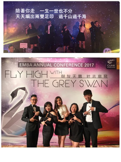 EMBAAnnualConference2017