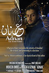 20190915_Adnan_Poster_v05_small.jpg