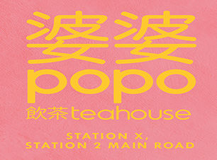 Popo Milk Tea logo.jpg