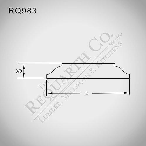 RQ983 Mullion 3/8 x 2