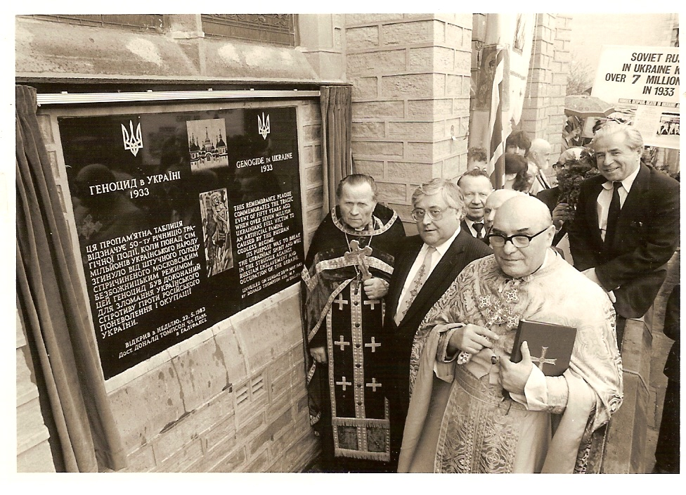 opening of commemorative tablets