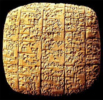 Tabuleta de Ebla