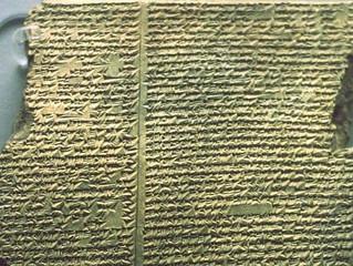 A Arqueologia pode confirmar a Bíblia