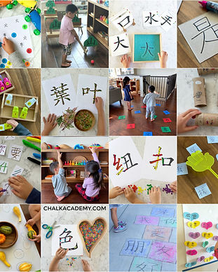 Chinese-learning-activities-for-kids-102