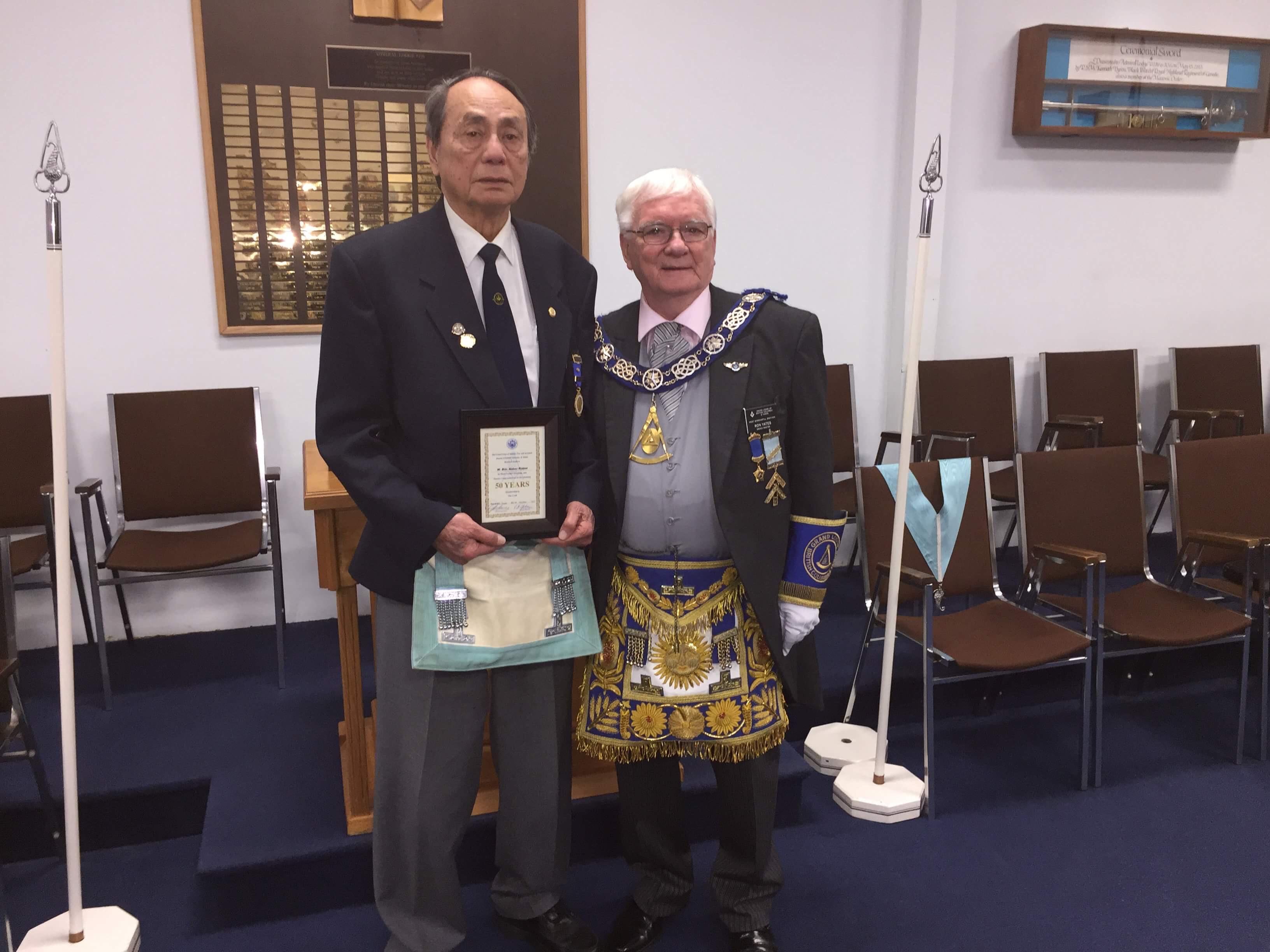 50 Year Service Award - 2018