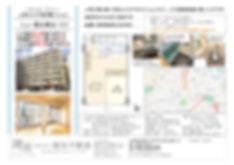 建栄不動産 東京都中央区銀座 不動産