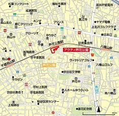 アクティ芦花公園 賃貸 UR 世田谷区 キャッシュバック 芦花公園