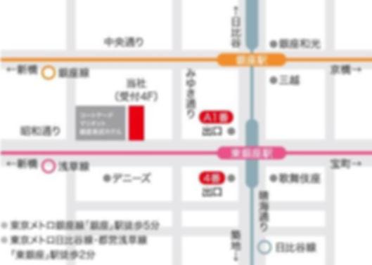 建栄不動産 東京都中央区銀座 不動産会社 けんえいふどうさん けんえい不動産