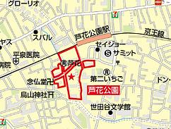 UR 芦花公園 世田谷区 賃貸 キャッシュバック