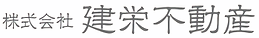 UR 賃貸 空き状況 空室 空室状況 空室情報 一覧 建栄不動産 東京都 中央区 月島 晴海 勝どき 口コミ 評判