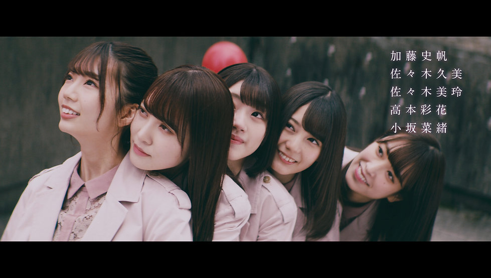 190218_Hinatazaka46_Footsteps_MV_Comp.00