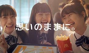02_Fries_15s.00_00_11_03.Still005.jpg