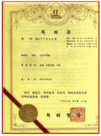 한국특허.jpg
