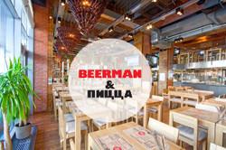 """Ресторан """"Beerman&Pizza"""" Сан-сити"""