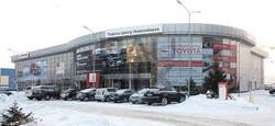 TOYOTA центр Новосибирск