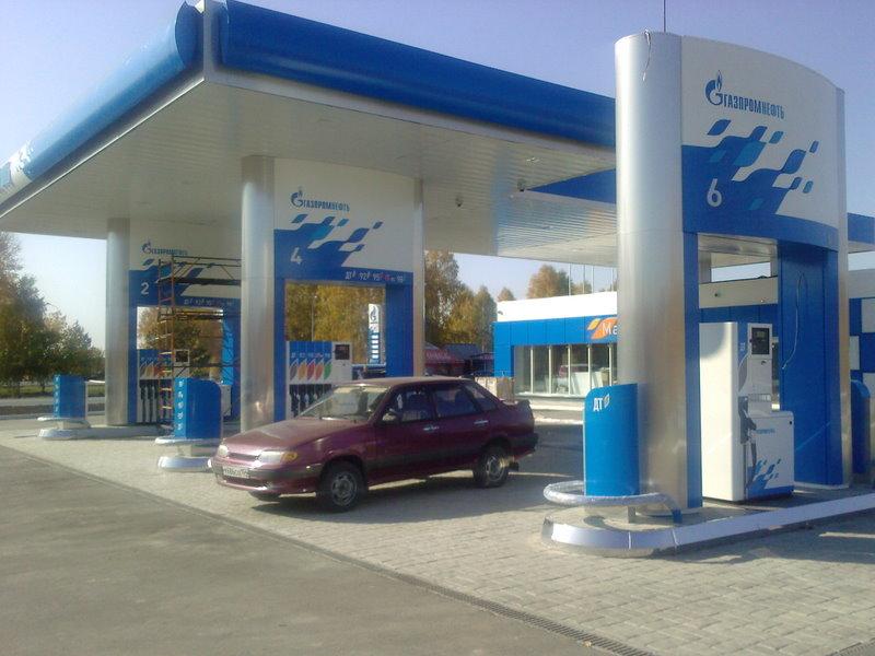 """АЗС """"ГазпромНефть-Новосибирск"""""""