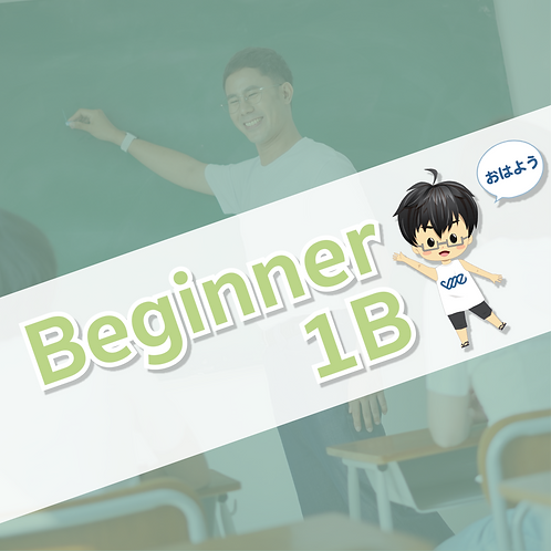 Beginner 1B
