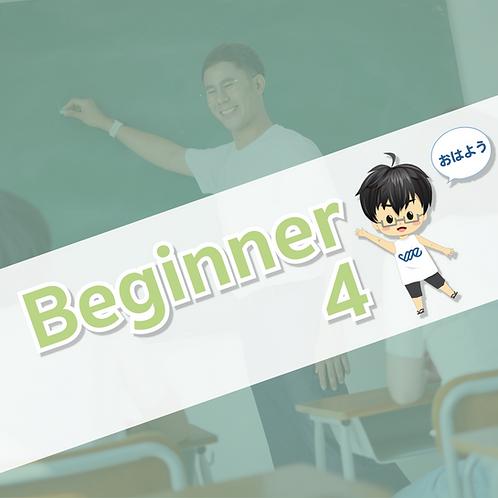 Beginner 4