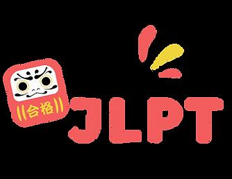 JLPT. Daruma1-5.png
