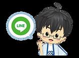 MRwe Add Line-06.png