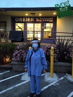 Dreier nursing.jpg