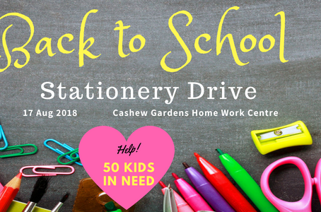 STATIONERY DRIVE 2018