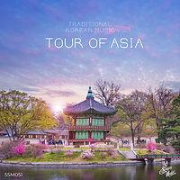 5SM051 TRADITIONAL KOREAN MUSIC VOL. 1.j