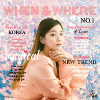 5SM046_WHEN&WHERE_Albumart.jpg