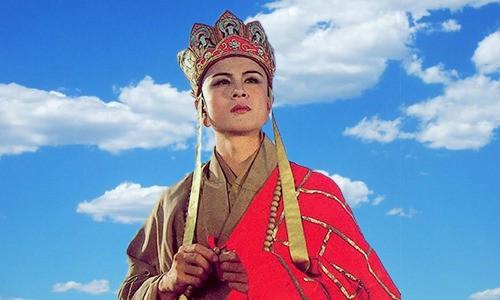 Trần Y - cao tăng Trung Quốc thời Đường, hiệu Huyền Trang.