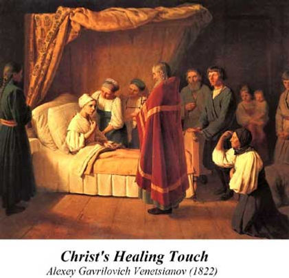 christs-healing-touch-venetsianov.jpg
