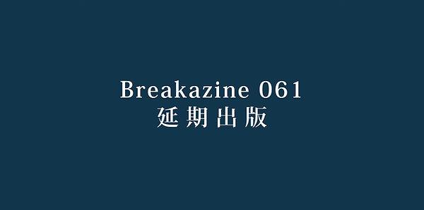 20200228 web.jpg