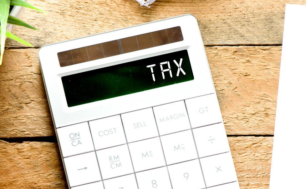 有人會甘心樂意地交稅嗎? —「公民稅」的實踐 (節錄)
