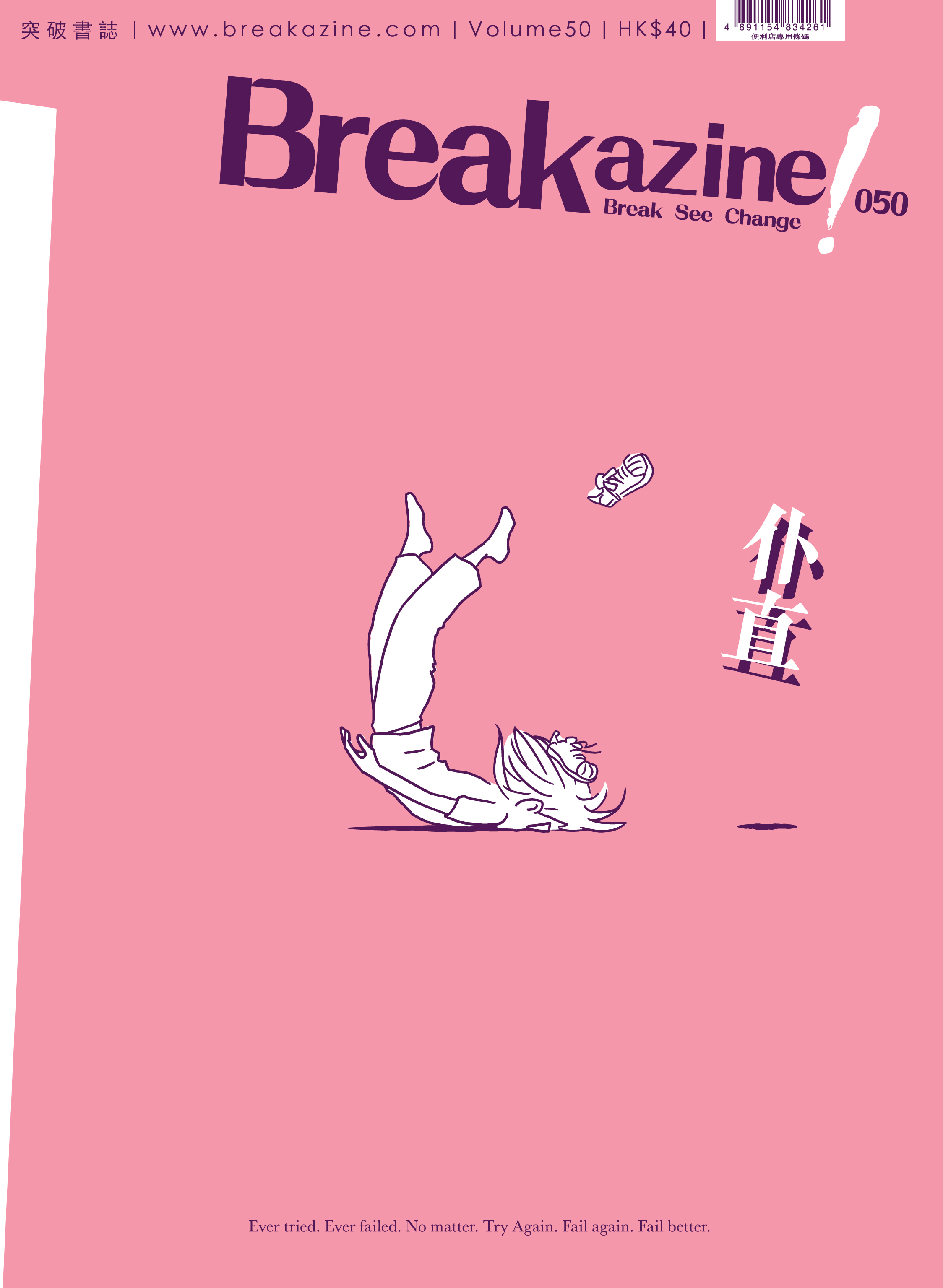 B050 Cover