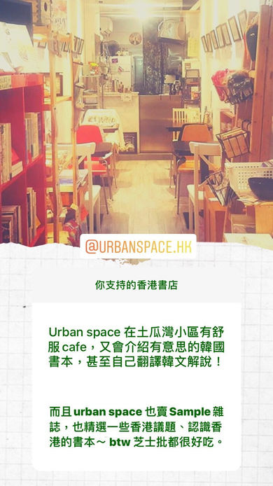 00 urbanspace.PNG