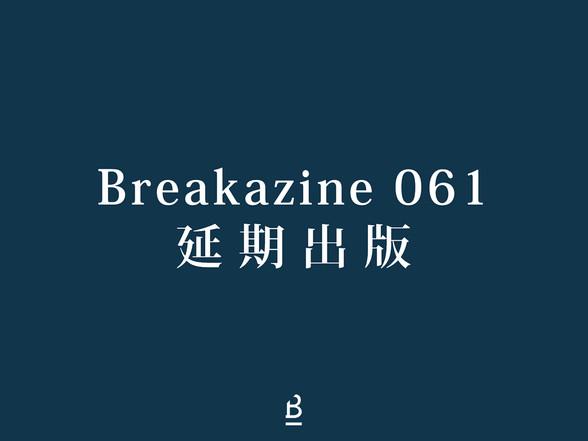 web photo 2.jpg